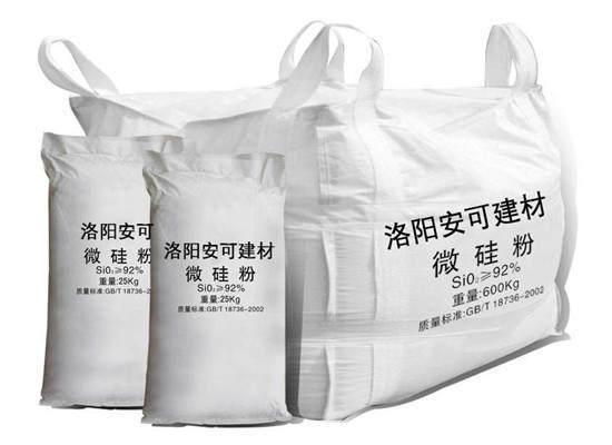 微硅粉在工業中應用