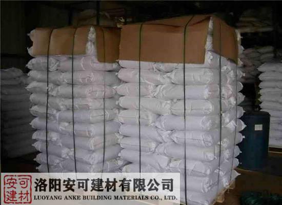 菏澤市6噸微硅粉準備發貨
