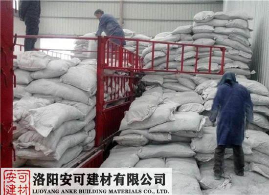 廣州1噸混凝土專用微硅粉發貨