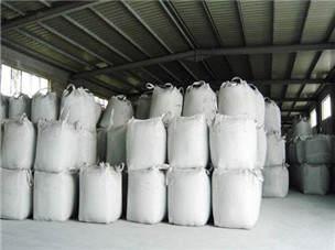北京市33噸微硅粉準備發貨